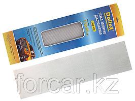 Облицовка радиатора (сетка декоративная) алюминий, хром 110 х 30 см, ячейки 7мм х 4мм