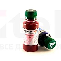 Чернила Lomond Сублимационные LTDI-001 Light Magenta 100мл.