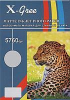 Фотобумага X-GREE A4/50/190г Матовая MS190-A4-50 (20)