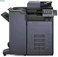 Многофункциональное устройство KYOCERA TASKalfa 2553ci A3