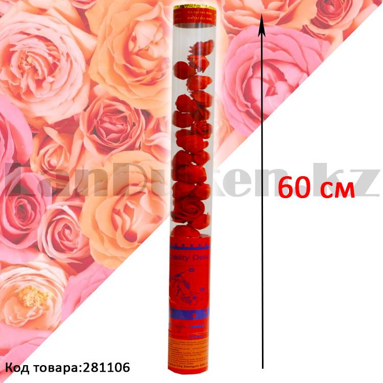 """Хлопушка конфетти бумфети цветочный дождь""""Розы"""" 60 см - фото 1"""