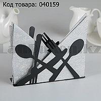 Салфетница металлическая ажурная (черная - столовые приборы)