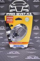 Ксеноновые лампы D2S Xenon Vision 4600K / PHILIPS