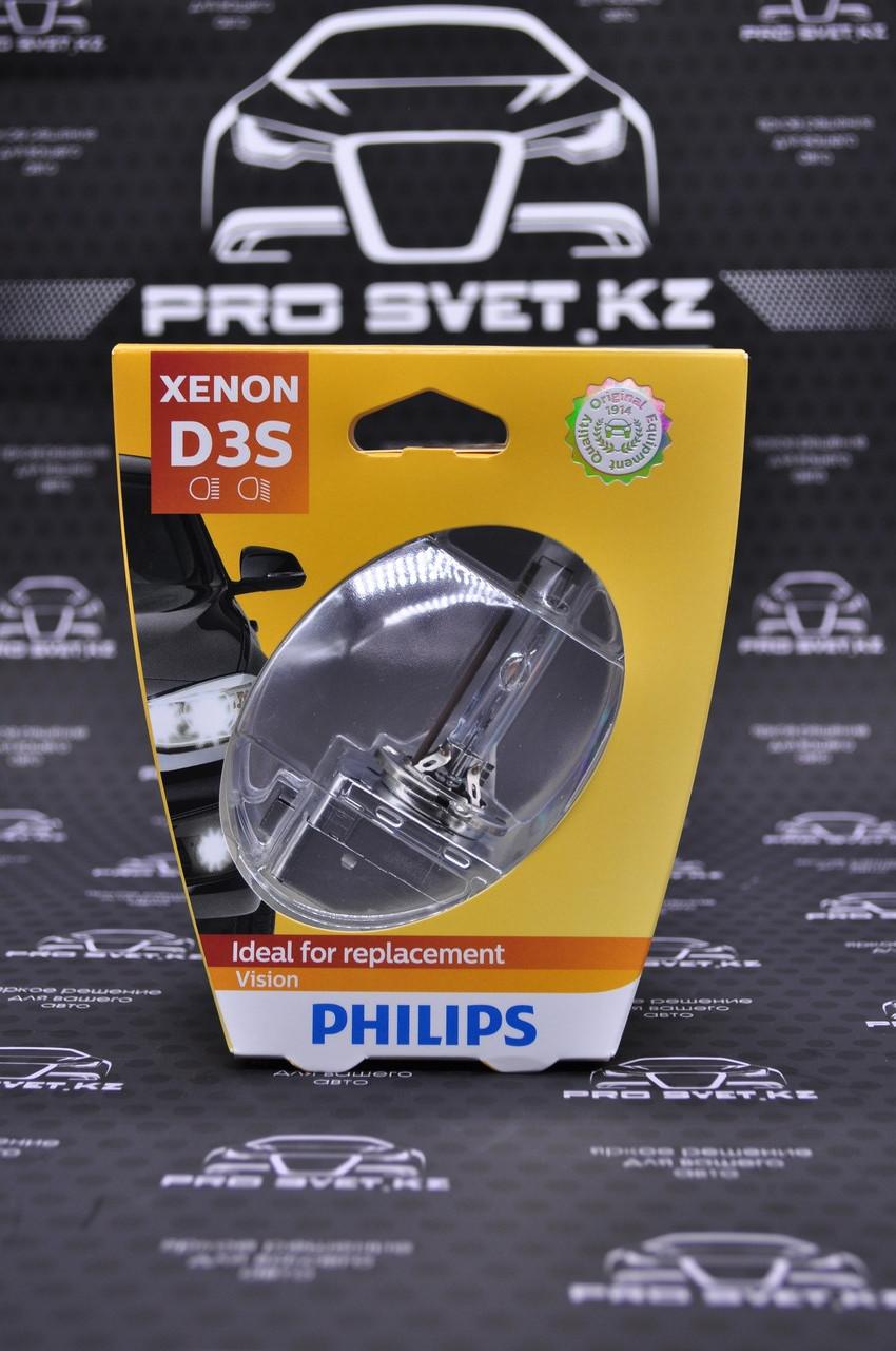 Ксеноновые лампы D3R XENON VISION