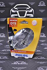 Ксеноновые лампы D1S Xenon Vision BLISTER 4600