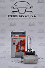 Ксеноновые лампы OSRAM D8S XENON 5000К NEW