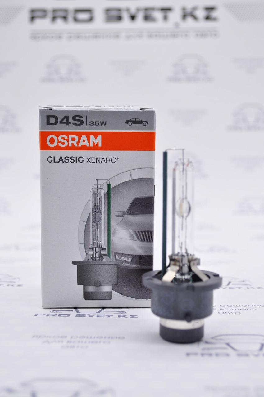 Ксеноновые лампы OSRAM D4S classic 4300К