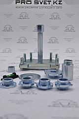 Юстировочная плита для установки би-линз Q5 / Hella 3R 3.0