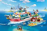 Конструктор  Аналог лего LEGO Friends 41381 LARI 11373 Friends Катер для спасательных операций 945 дет, фото 3