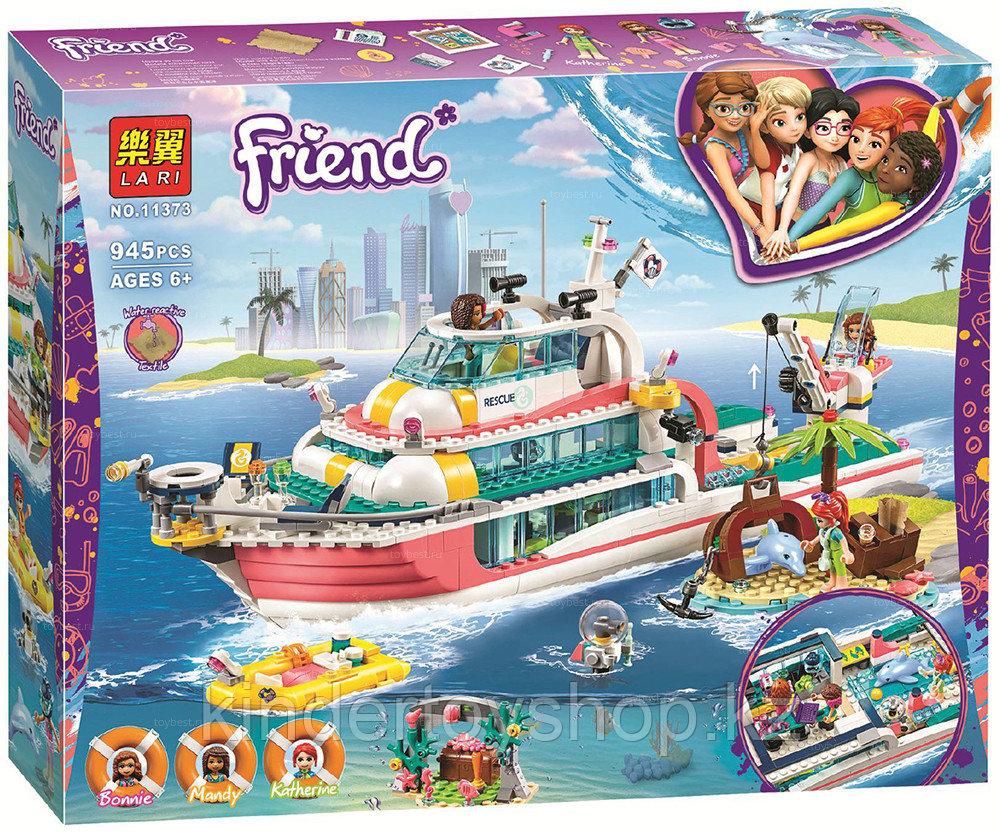Конструктор  Аналог лего LEGO Friends 41381 LARI 11373 Friends Катер для спасательных операций 945 дет