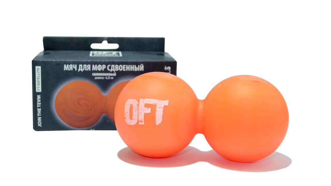 Мяч для МФР двойной - фото 2