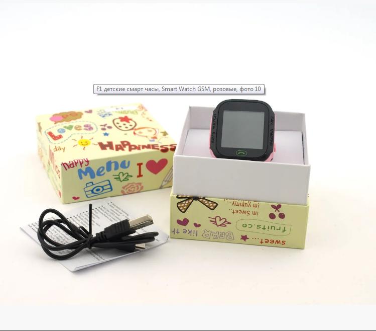 F1 детские смарт часы, Smart Watch GSM