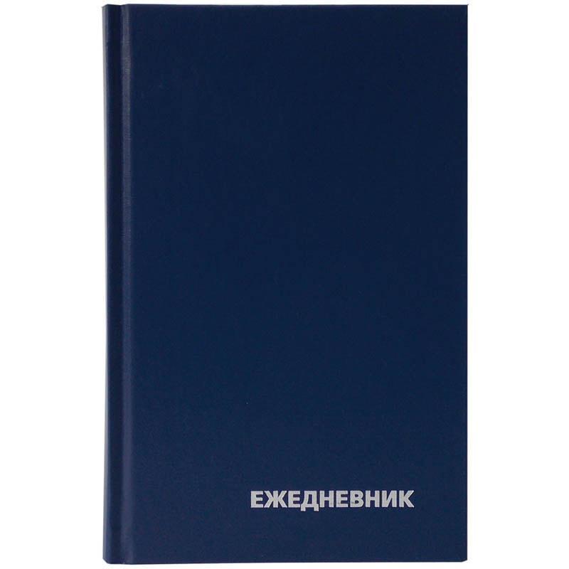 Ежедневник недатир. A5, 160л., бумвинил, OfficeSpace, синий
