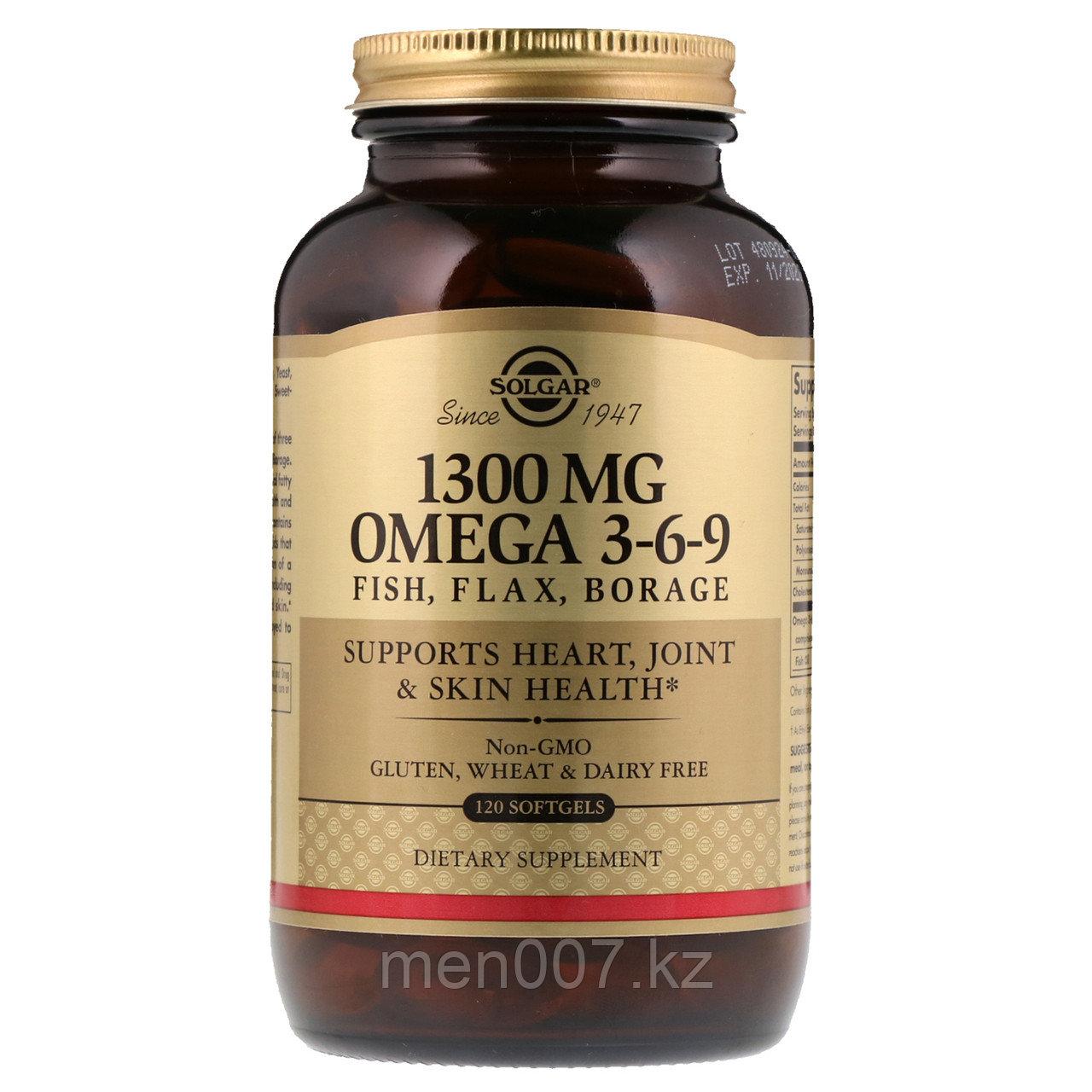 БАД Омега-3-6-9 1300 мг (120 мягких таблеток)