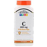 БАД Витамин С 1000 мг с шиповником (110 таблеток)