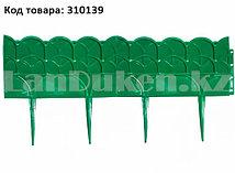 """Садовый бордюр """"Элегант"""" 14х310 см, зеленый"""