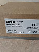 AR SLIB8 плата расширения на 8 абонентов ARIA SOHO
