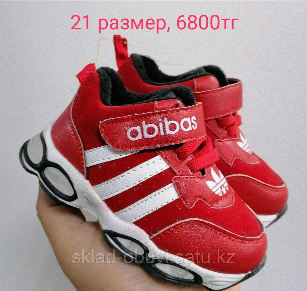 Кожаные детские ботиночки. Распродажа со склада мелким оптом. - фото 10