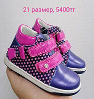Кожаные ортопедические детские ботиночки. Распродажа со склада мелким оптом.