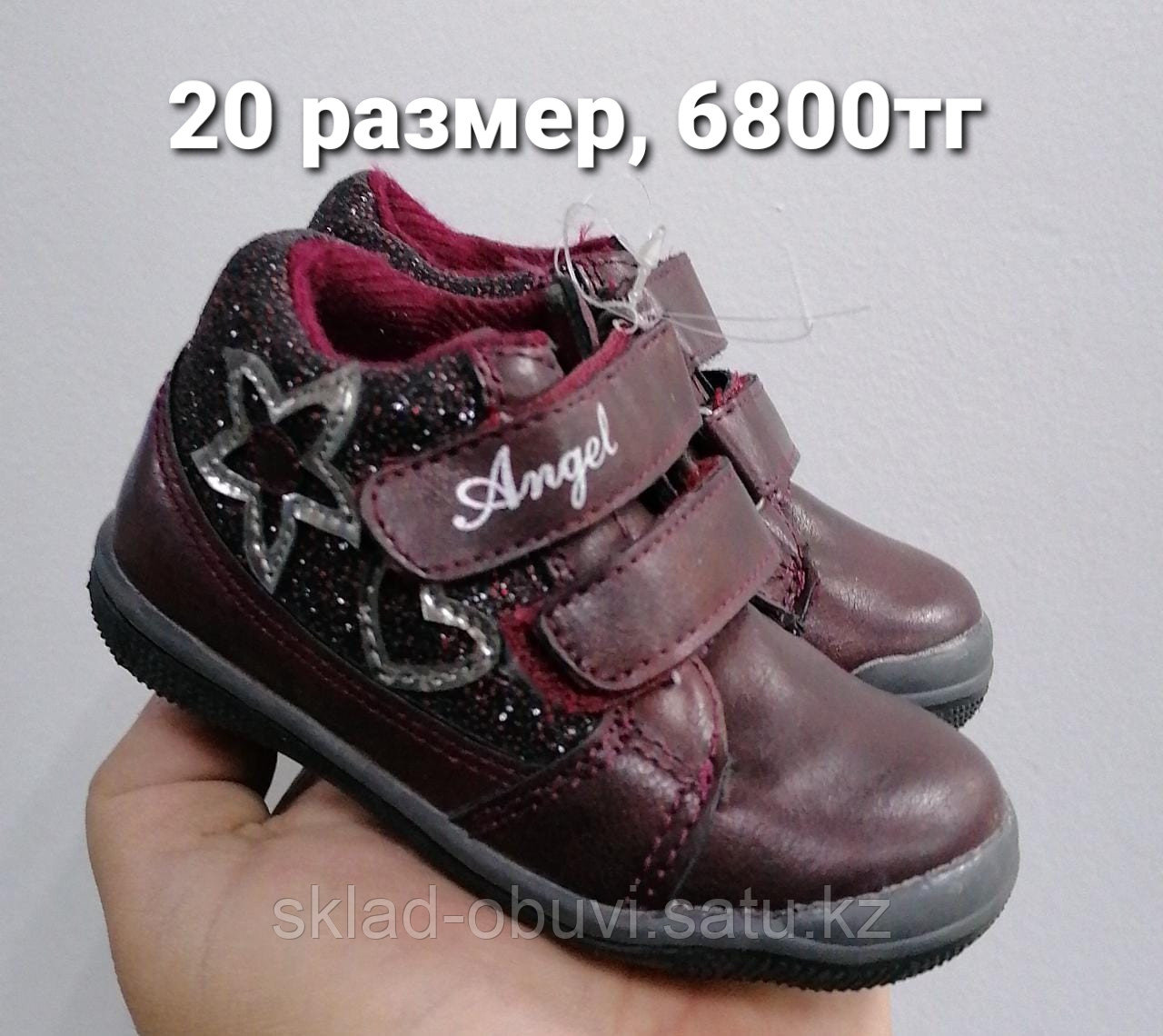 Кожаные ортопедические детские ботиночки. Распродажа со склада мелким оптом. - фото 2