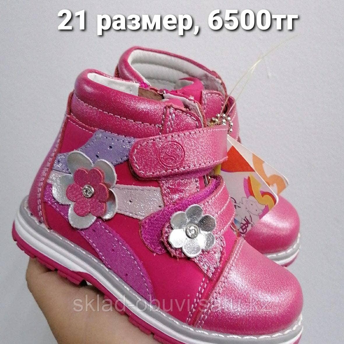 Кожаные ортопедические детские ботиночки. Распродажа со склада мелким оптом. - фото 3