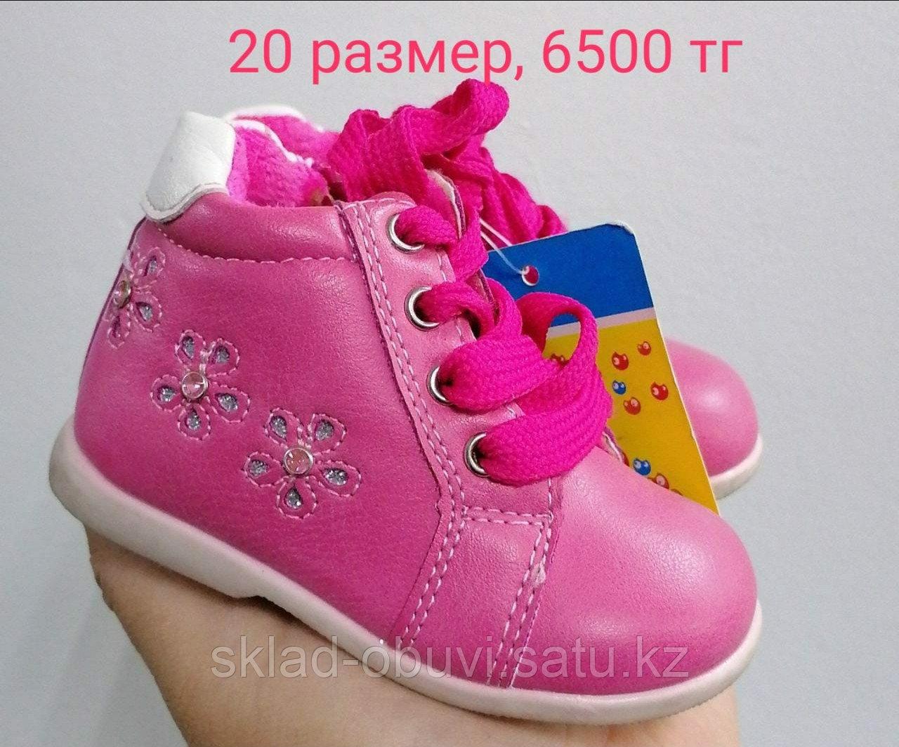 Кожаные ортопедические детские ботиночки. Распродажа со склада мелким оптом. - фото 4