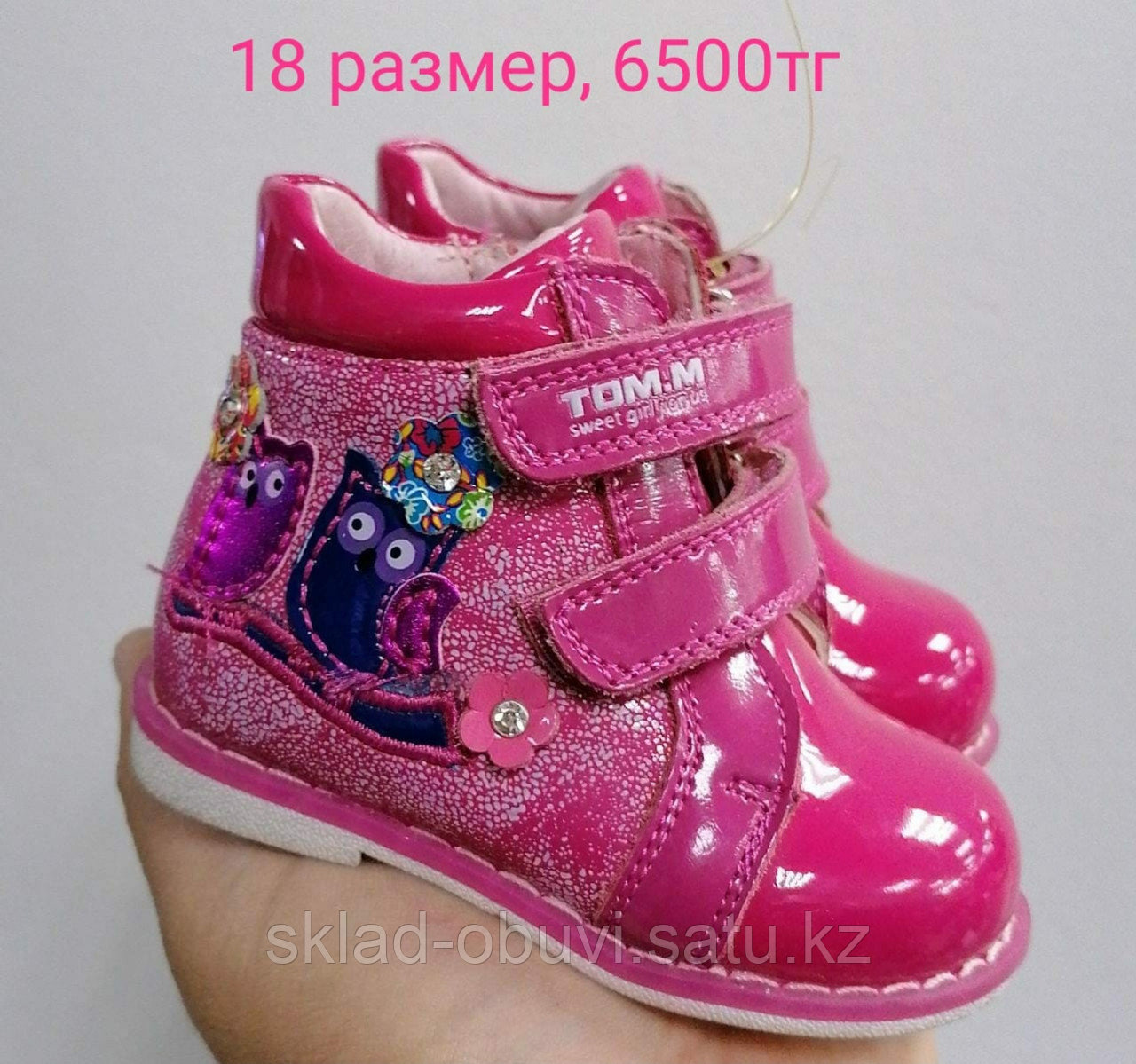 Кожаные ортопедические детские ботиночки. Распродажа со склада мелким оптом. - фото 5
