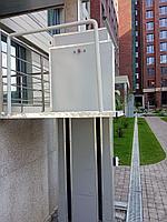 Вертикальная подъемная платформа для инвалидов
