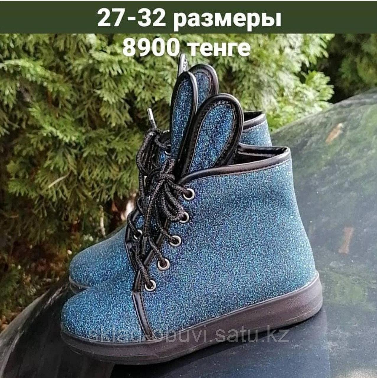 Детские утепленные ботинки на весну - фото 10