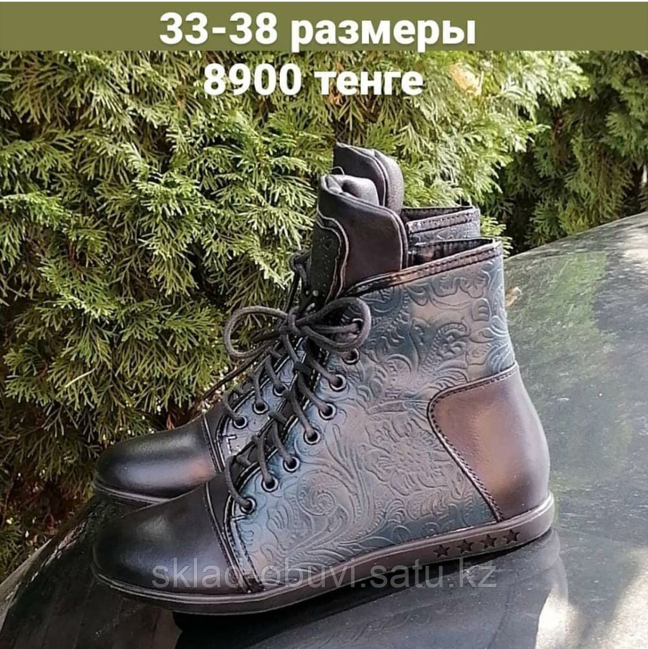 Детские утепленные ботинки на весну - фото 7