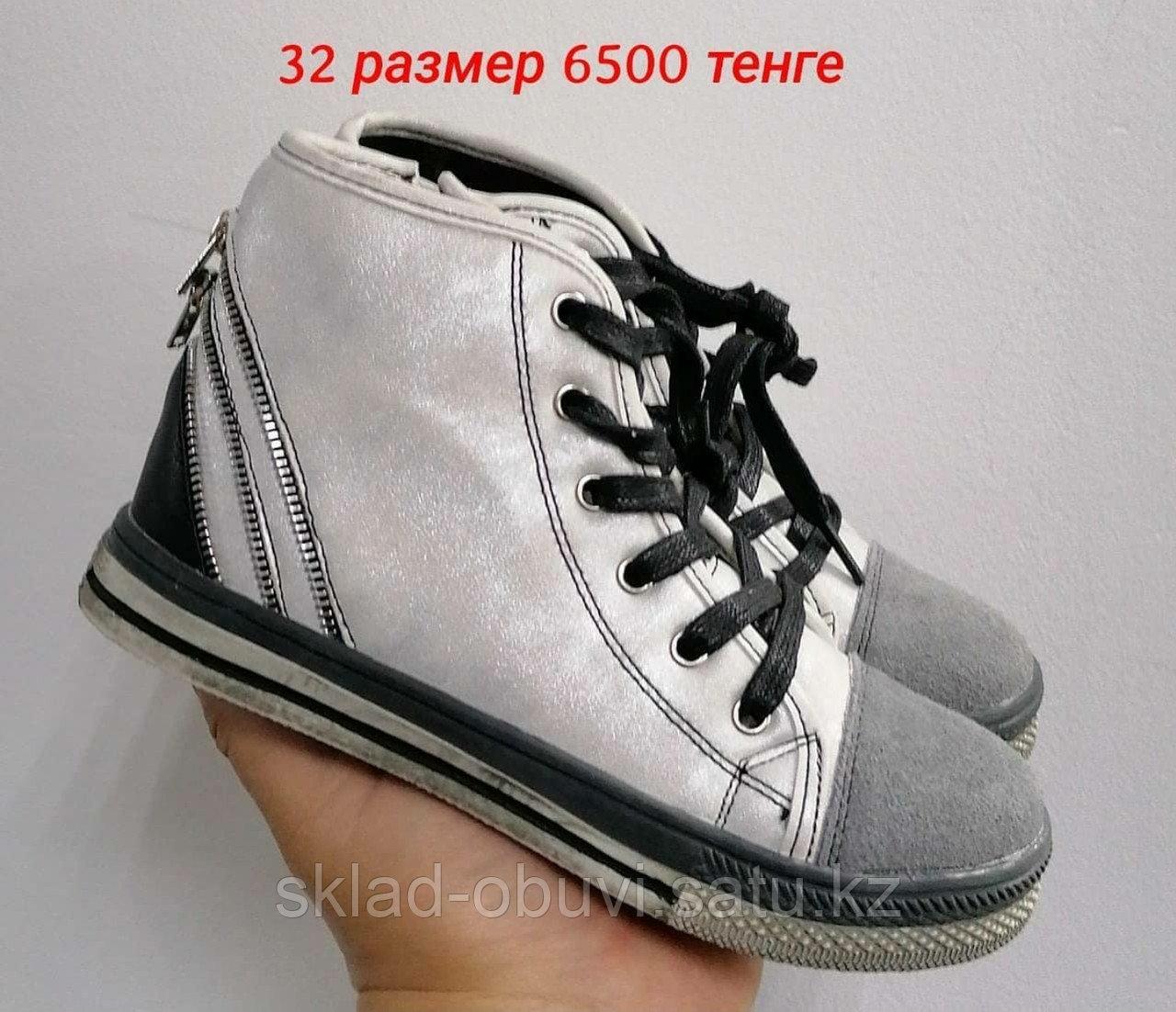 Кожаные детские ботиночки. Распродажа со склада мелким оптом. - фото 3