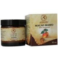 Ароматика Масло манго   (BUTYRUM MANGO, OLEUM МANGIFERAE INDICA)