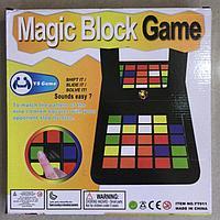 Головоломка Magic Block Game двухсторонние пятнашки