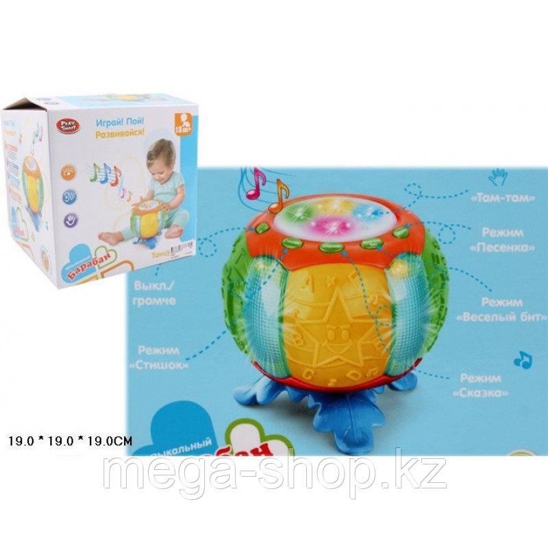Детская развивающая игрушка Барабан play smart