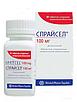 Спрайсел (Sprycel) дазатиниб (dasatinib) 20 мг, 50 мг, 70 мг, 100 мг №60 таб., фото 4