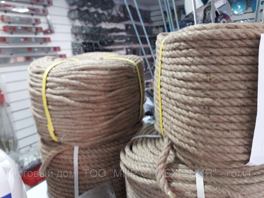 Веревка-джутовая