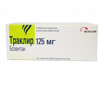 Траклир ДТ (Tracleer DT) бозентан (bosentan) 62,5 мг, 125 мг (Европа)