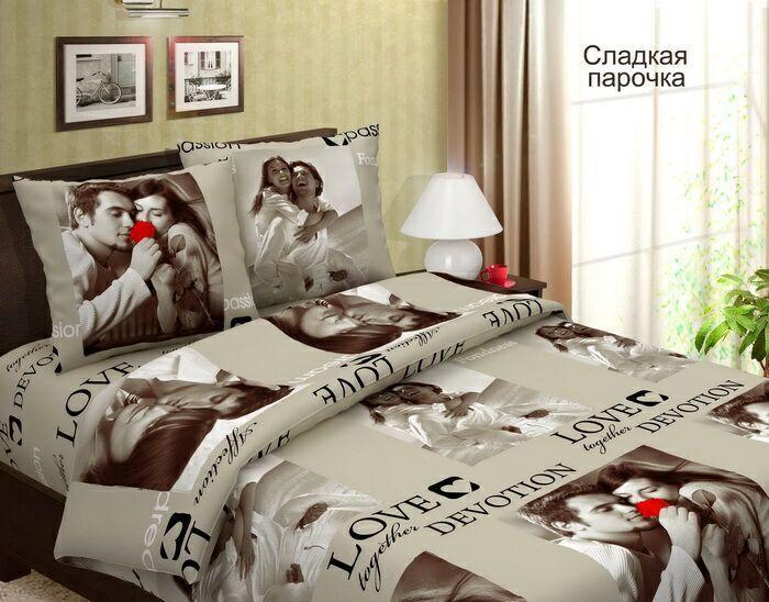 """Постельное бельё """"Сладкая парочка"""", 1,5 спальный"""