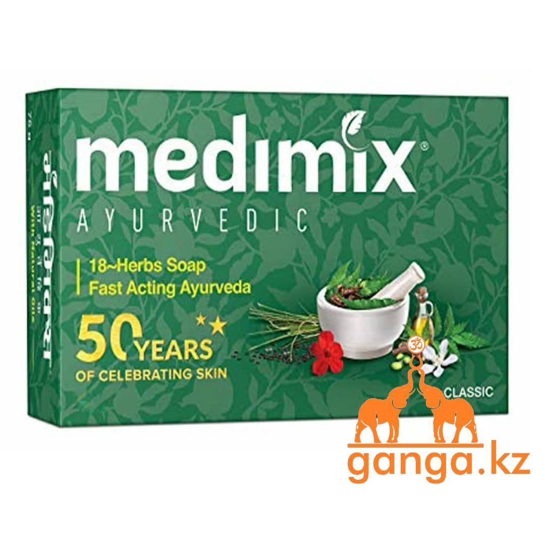 Мыло с 18 травами (18-Herbs Soap MEDIMIX AYURBEDIC), 125 гр
