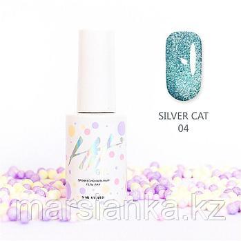 Гель-лак HIT gel Silver Cat №04, 9мл