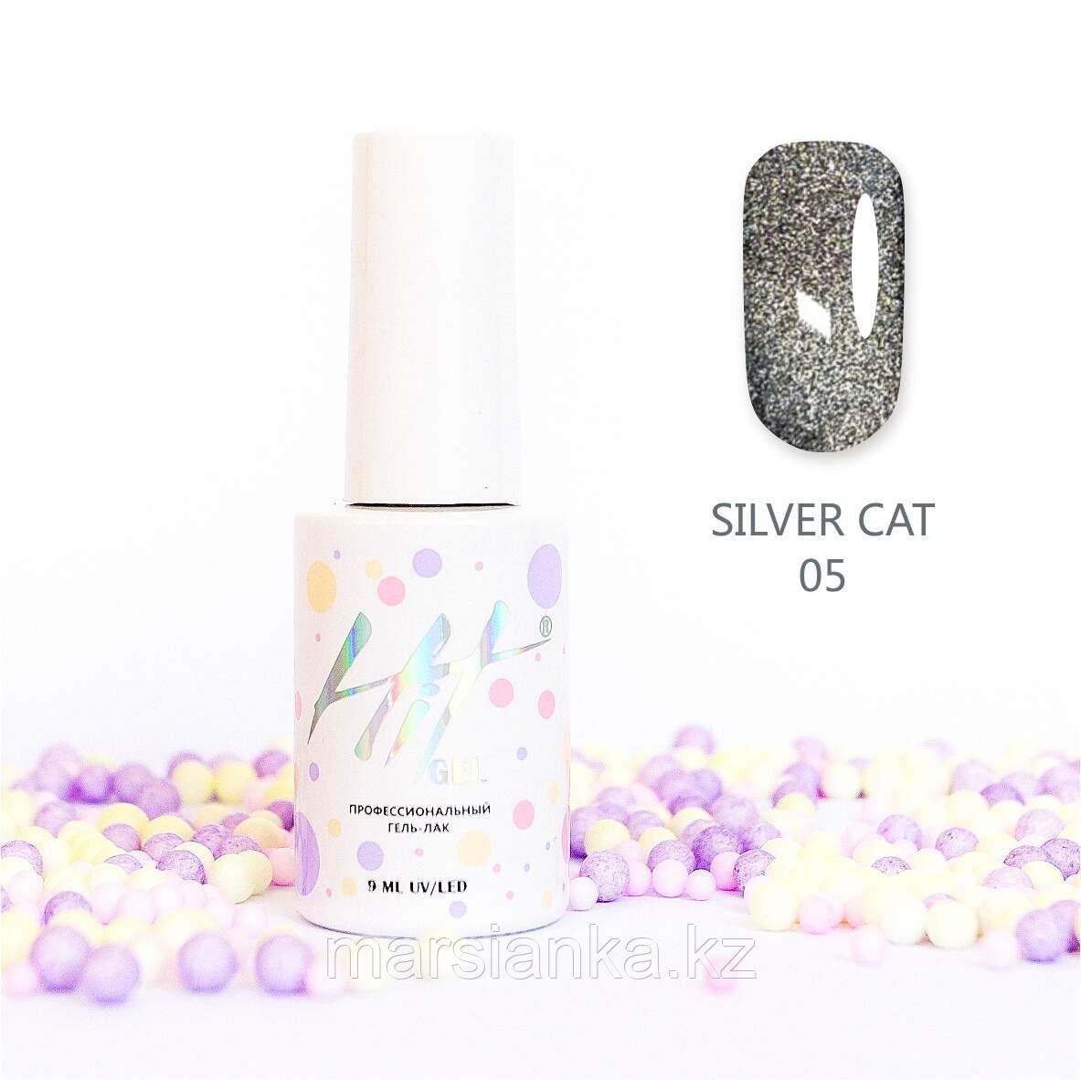 Гель-лак HIT gel Silver Cat №05, 9мл