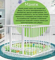 Дополнительные секции к манежу Bambini МД.01.10 Белый 4 шт/уп
