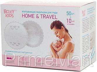 Прокладки Roxy Kids для груди ультратонкие лактационные Home and Travel 60 шт