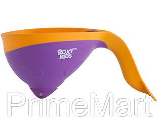 Ковш для ванны Roxy Kids с лейкой Фиолетовый