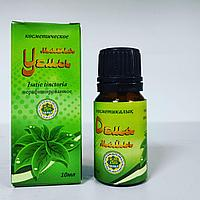Натуральное нерафинированное масло усьмы для роста ресниц и бровей, 10 мл