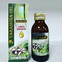 Натуральное масло усьмы (Taramira oil, Hemani) для ускорения роста ресниц, бровей, волос, 60 мл