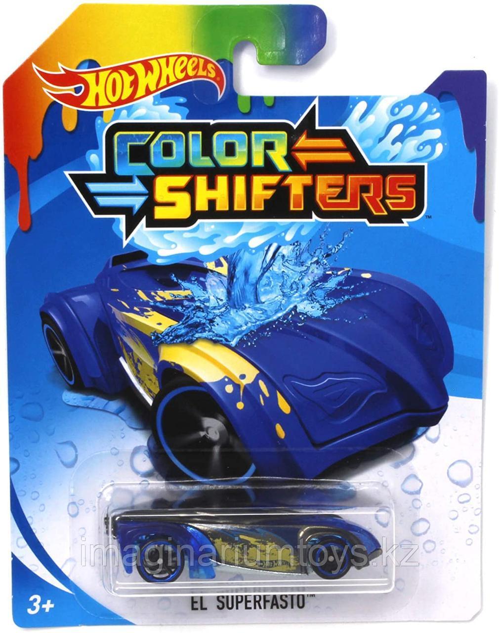 Машинки Hot Wheels Color Shifters меняет цвет сине-желтая