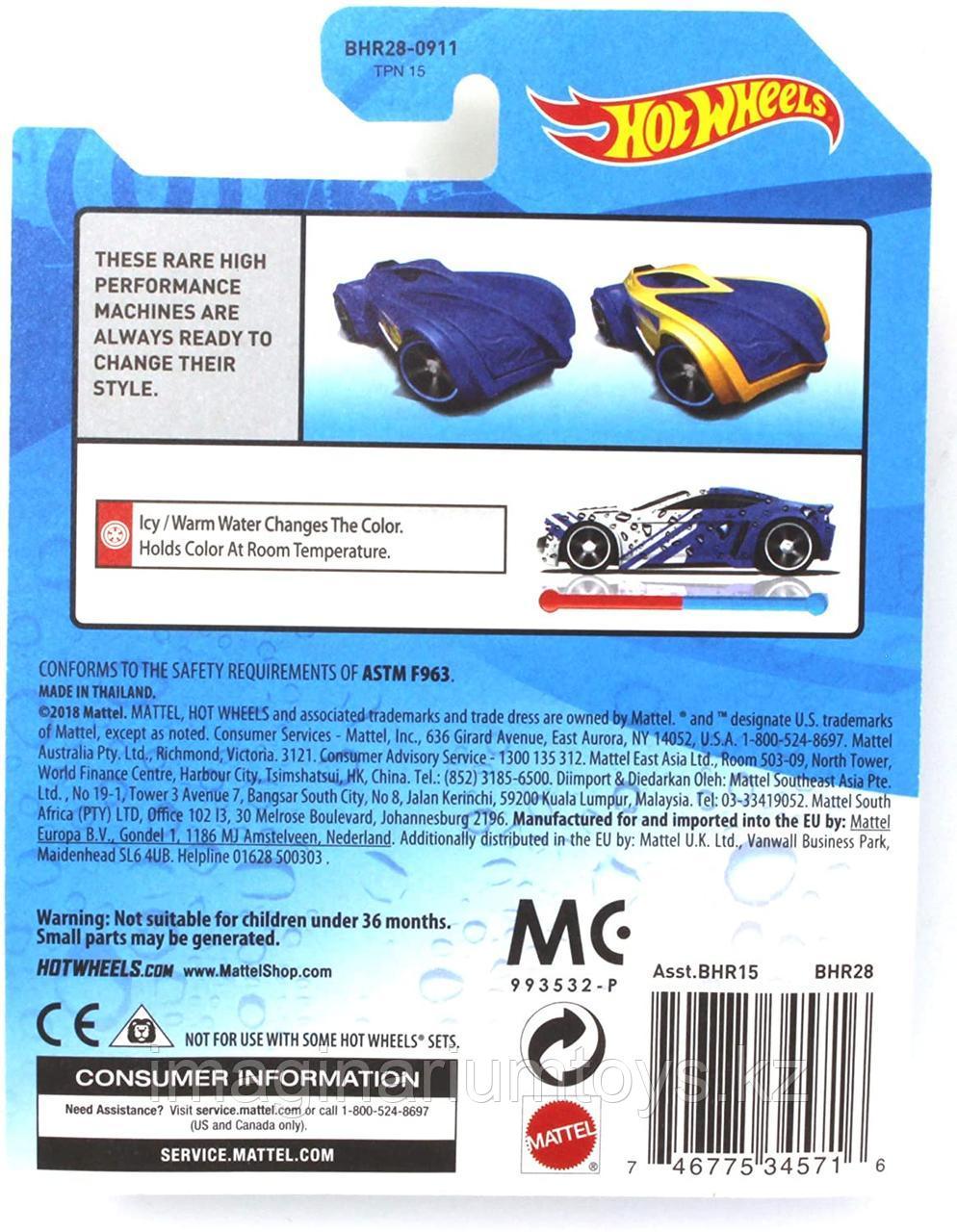 Машинки Hot Wheels Color Shifters меняет цвет - фото 2