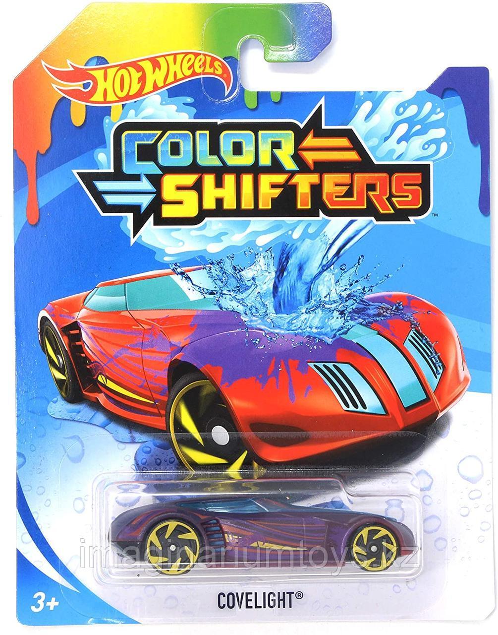 Машинки Hot Wheels Color Shifters меняющая цвет красно-фиолетовая