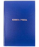 Бухгалтерская книга учета 192л.Клетка. КУ-531